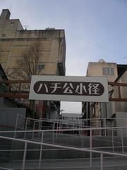 nakamachi_enter