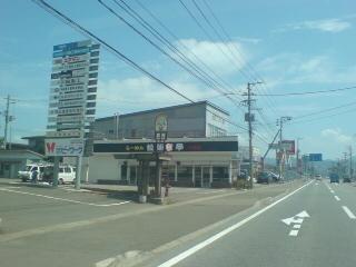 tetsugaku