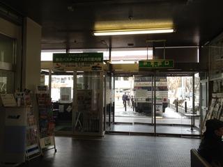 ch_side_gate