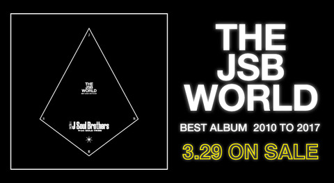 THE JSB WORLD