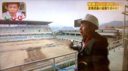 ザ・駅前テレビスタジアム工事現場