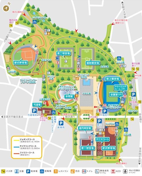 駒沢オリンピック公園総合運動場