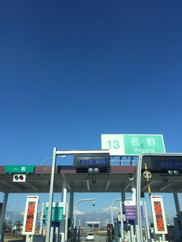 神野さん長野へ6