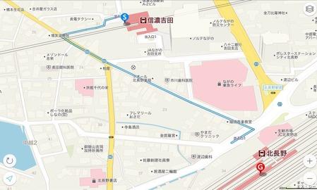 長野電鉄信濃吉田駅→JR北長野駅