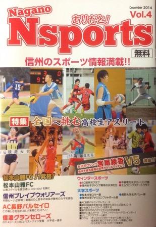 Nsports vol.4