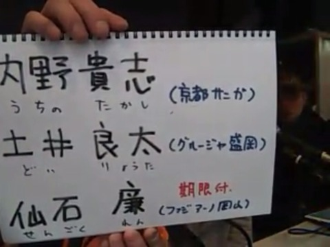 20150123権堂アーケード放送