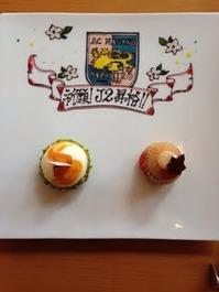軽井沢のケーキ