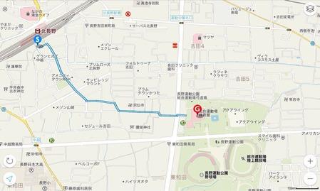 北長野駅→長野市営運動公園
