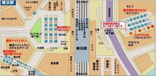 横浜駅西口バス停