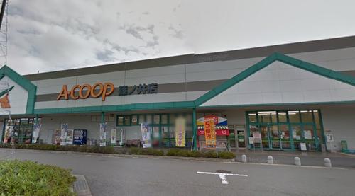 A・コープ篠ノ井店