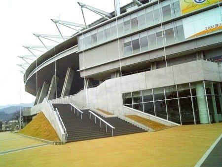 維新公園競技場