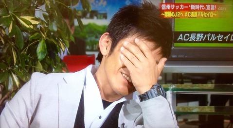 ザ・駅前テレビ三四六