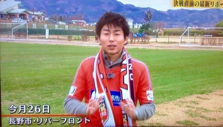 ザ・駅前テレビ練習風景レポート