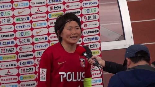 Goto Michi