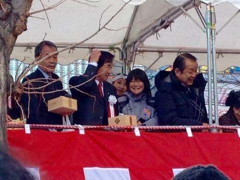 2016秋葉神社豆まき