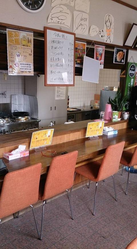 橙宴新店舗2