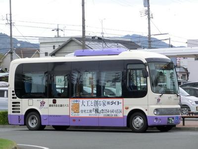 藤枝市自主運行バス