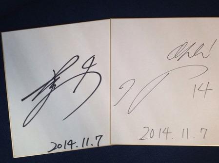 川邊選手と高野選手のサイン