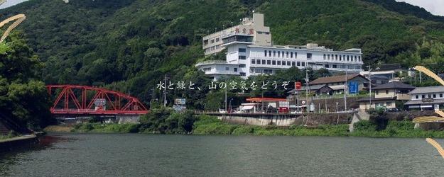 ホテル龍登園