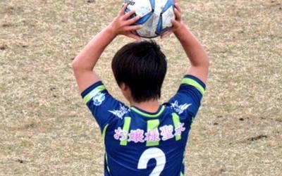 鈴鹿アンリミテッドFC