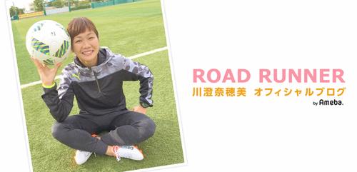 Kawasumi Blog