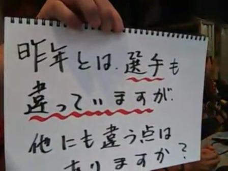権堂アーケード放送6