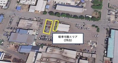 秋田臨時駐車場区画