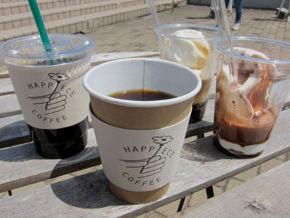 盛岡スタグル HAPPICE COFFEE