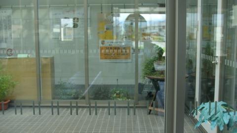 柳原事務局の掲示板