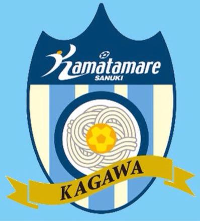 カマタマーレ讃岐ロゴ
