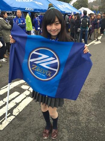 町田女子マネちゃん