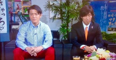 ザ・駅前テレビ山雅特集からスターチ