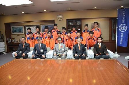 AC長野パルセイロU-15長野市長訪問