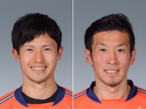 高野選手と野澤選手