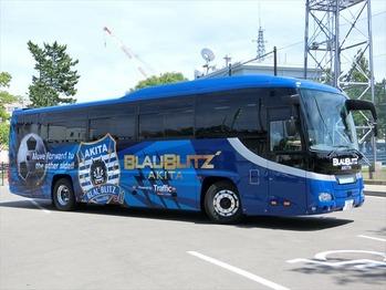 秋田チームバス