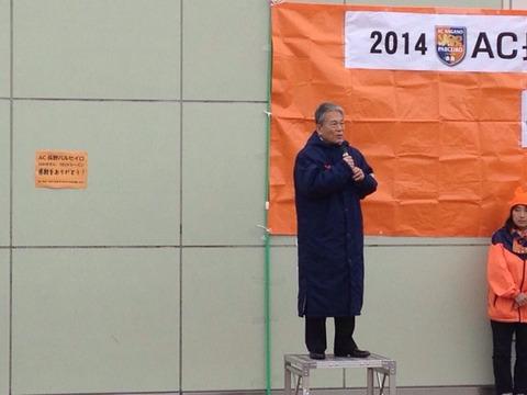 2014篠ノ井報告会丹羽社長