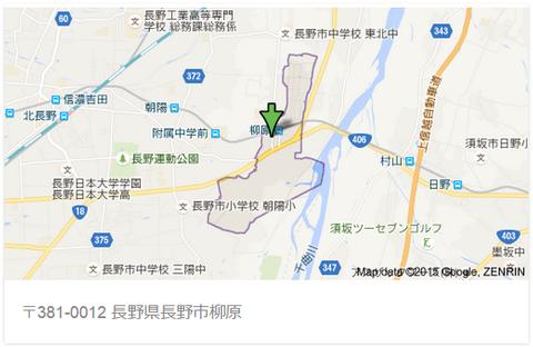 長野市柳原地区