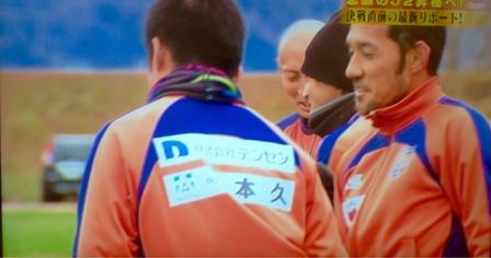 ザ・駅前テレビ勝又選手と伊東選手