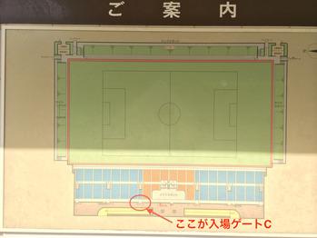 アンジュ広域公園第一球技場