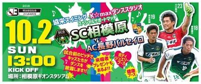 協栄スイミング・K☆maxダンススタジオ