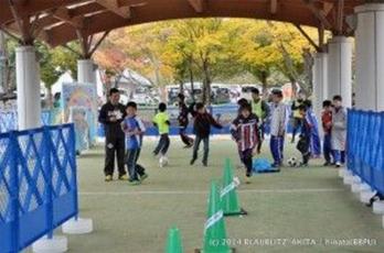 秋田BBパーク