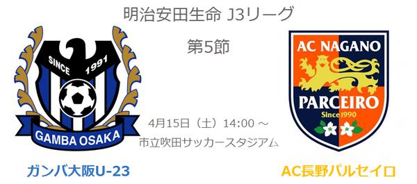 2017-J3-5
