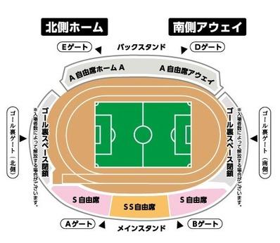 鹿児島ユナイテッドFC観戦エリア