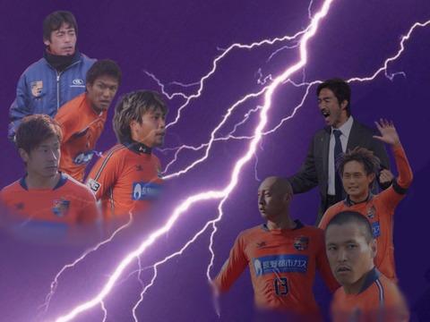 FC琉球vs.AC長野パルセイロ