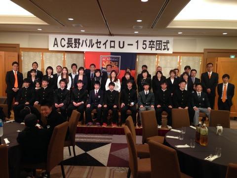 第8期生卒団式