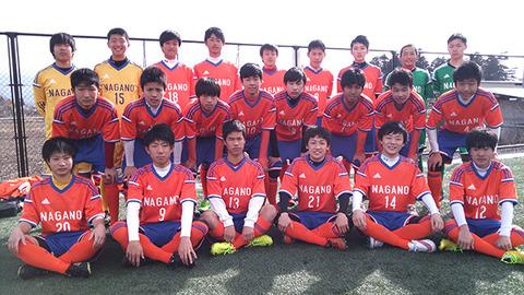 U-16長野県選抜