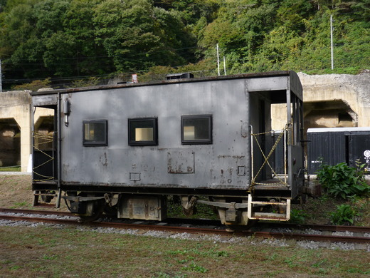 P1090103