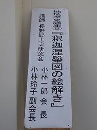 DSC07542 (2)