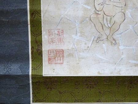 DSC04402 (2)