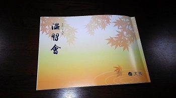 KIMG0605 (2)